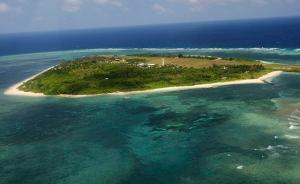 菲律宾防长登上南海中业岛,外交部:中方表示严重关切和不满