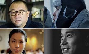 上海电影节|王小帅张孝全担任亚洲新人奖评委