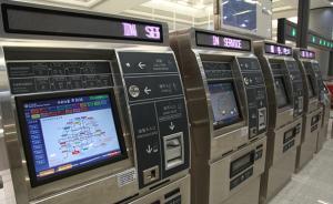 北京地铁10号线因信号故障影响部分列车晚点,现已修复