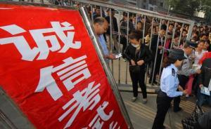 广东一女子让小叔子男扮女装替考成人高考高数,两人均被刑拘