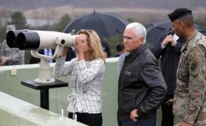 美国副总统:在中国帮助下,朝鲜半岛无核化有望和平实现