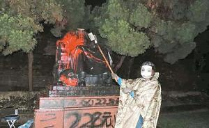 """台湾""""统独""""势力互砍铜像,台媒:当局有义务化解暴戾之气"""
