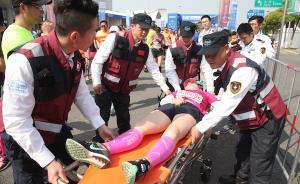 """跑马拉松害怕""""跑崩"""",""""上马""""应急医疗队长给你上堂安全课"""