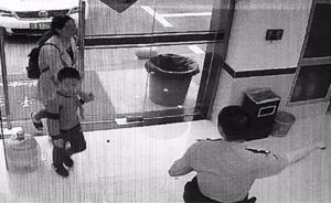杭州一小学生带警察飞奔,拦下正给骗子汇钱的妈妈