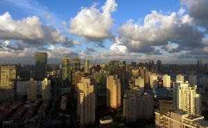 上海住建委主任:楼市过热情绪得到抑制,房价基本趋于稳定