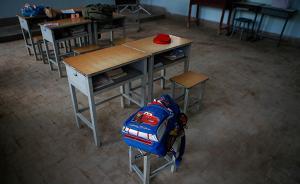 安徽泗县五旬教师被指放学后借辅导为由猥亵女生,警方调查
