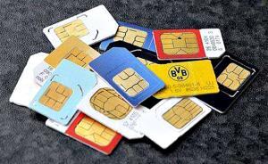 天价手机号背后:已形成完整灰色产业链,有人靠炒号身价过亿