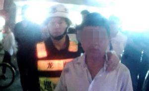 深圳一男子抱走女童欲乘网约车逃离,司机将其反锁车内报警