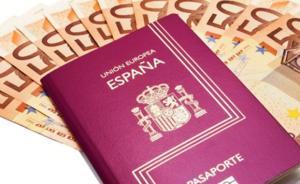 """""""黄金签证""""吸引中俄富豪,西班牙获利超21亿欧元"""