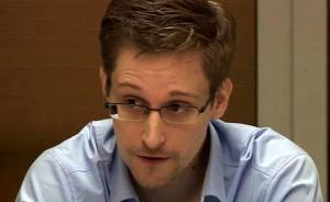 斯诺登再爆料:美国曾为日本培训间谍,提供网络监控软件