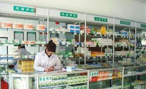 人社部:44种药品纳入医保谈判范围,争取上半年完成谈判