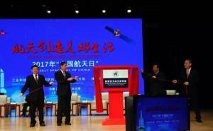 长安街知事:李尚福中将首次以载人航天副总指挥身份亮相