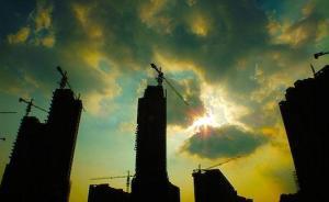 北京通州、天津武清和河北廊坊将联手打击违规炒房