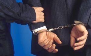 公司老总身家过亿元筹备上市,竟是潜逃17年疑犯