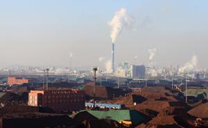 环保部:京津冀及周边散乱污企业集群成防治突出问题