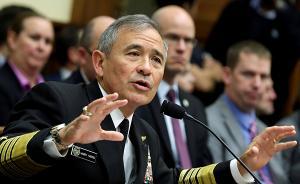 美军太平洋司令:半岛发生战争后果严重,为航母乌龙事件负责