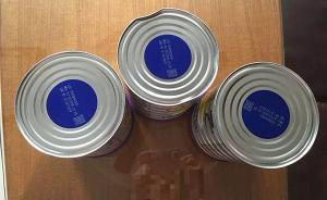 澳大利亚寄奶粉收到后记号没了,快递否认调包称贴错转运单