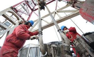 """中国天然气勘探技术获重大突破,到3000米深海""""找气"""""""