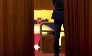 第十一轮巡视整改情况:广西处理28名违反政治纪律高校人员