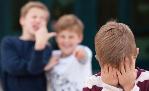 校园霸凌为何频现:关注受害者心理,更要关注霸凌者心理