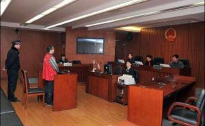 上海法院全面推进以审判为中心诉讼制度改革,强化无罪推定