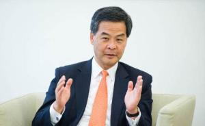 """梁振英:恪守""""一国""""慎行""""两制""""是对香港最好的安排"""