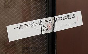 借鉴处置网红面包店,上海明确跨区域食品安全举报首接负责