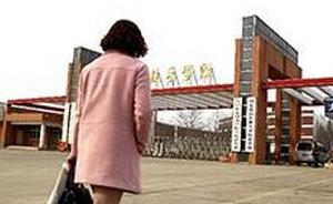 王娜娜事件报告未涉具体违法违纪行为,河南省责令周口市作答