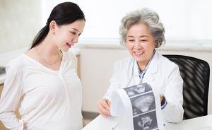 莫把甲减当作早孕反应,怀孕患甲状腺病会不会影响胎儿智力