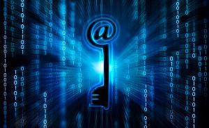 破解楼上WiFi密码蹭网三个月,哈尔滨三男子被判赔偿网费