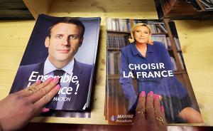 法国大选|最后一辩双方舌战160分钟,民调显示马克龙大胜