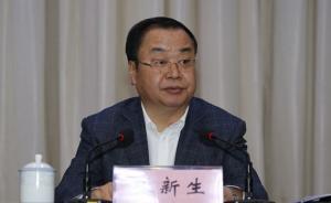 伊犁州政协副主席张新生任新疆文联党组书记、副主席