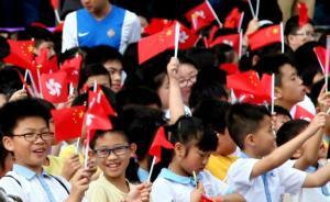 """香港举行纪念""""五四运动""""98周年升旗礼,两千名青少年参加"""