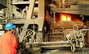 中钢协召开钢企去杠杆会议:优化贷款结构,推进市场化债转股
