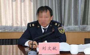 内蒙古巴彦淖尔市质监局原副局长在押期间死亡,检方介入调查
