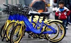 """接连被诉专利侵权,""""共享单车第一股""""永安行暂缓IPO进程"""