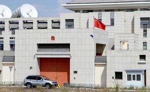 外媒:中国驻吉尔吉斯大使馆爆炸恐袭案3名嫌疑人指控被撤销