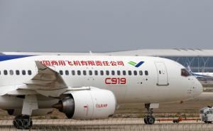 国产大飞机C919将择时首飞,团队解密:飞到天上干点啥?