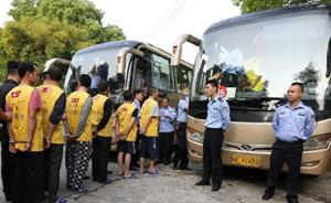 湖南郴州转移在押人员187名,各警种360余人参与行动