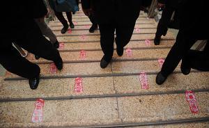 江西省委统战部副部长胡志平拟任省社会主义学院党组书记