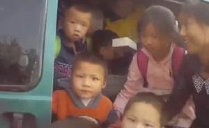 南阳警方查获一核载7人面包车塞了36个学生,且无校车资质