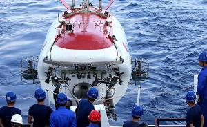 """海底""""泥石流""""是什么?""""蛟龙""""号载科学家深潜南海进行探察"""