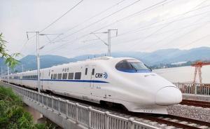 中车集团:正研发时速400公里可变轨动车组,方便跨境联运