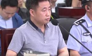 谢阳当庭表示:没有刑讯逼供的行为,并强调更没有遭到过酷刑