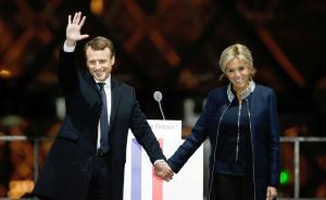 欧洲观察室|法国大选颠覆非左即右政治生态,前景在未定之天
