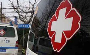 湖北59岁律师倪宏在庭审中突发疾病猝死,已执业32年