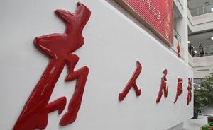 郭承录、唐晓明、杨维俊分别任甘肃平凉、定西、张掖市委书记