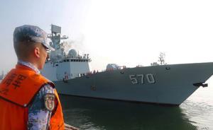 海军黄山舰赴新加坡参加第六届西太海军论坛多边海上联合演习