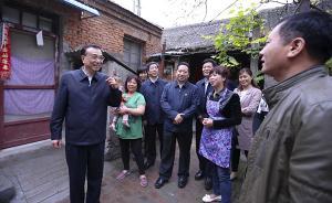 """李克强与河南省市县负责人为黄河滩区迁建新房""""算细账"""""""