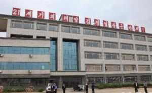 两名被捕美国人均供职的平壤科大:朝鲜唯一的国际私立大学